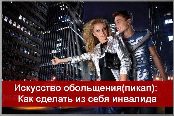 skromnaya-devushka-popalas-k-pikaperam