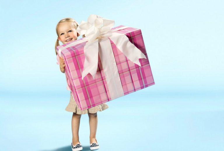 Подарок для вашего ребенка 233